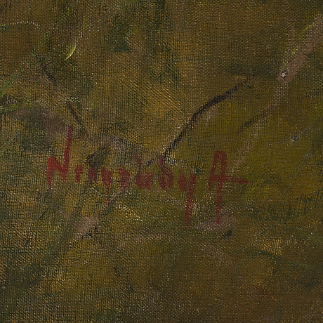 Antal neogrady, oil on canvas, signed.