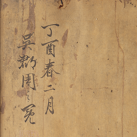 Unknown artist, ink and colour on paper, late qing dynasty, signed wu junzhou, dated 1897.