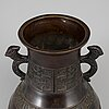 A bronze vase,  japan, early 20th century. after a chinese archaic bronze model.