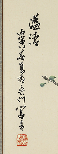 A hanging scroll, ink and colour on paper, signed gong yin and dated 1986.