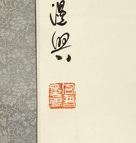 A chinese hanging scroll, signed gong yin (1937-).