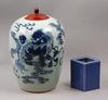 Bojan samt penselställ, porslin, kina, 1800-2000-tal.