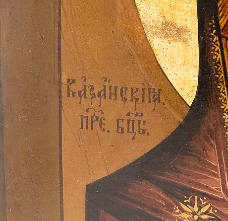 A russian icon, last third of the 19th century.