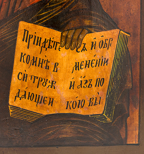 A russian icon, old believers workshop, last quarter of the 19th century.