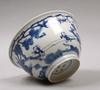 Skål, porslin, kina. 1900/2000-tal.