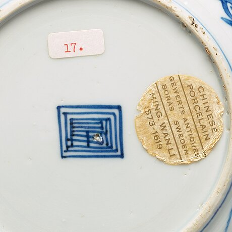 A pair of blue and white dishes, tianqi / chongzhen, 17th century.
