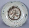 Fat, porslin, kina, swatow (1368-1644).