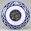 A plate, ceramics, diameter ca 34 cm, persia (iran), 1871-1872.