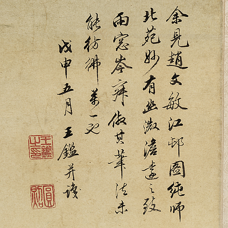 A chinese hanging scroll, signed wang jian (1598-1677), after, ink and colour on paper, early 20th century.