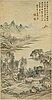 RullmÅning, tusch och färg på papper. kina, tidigt 1900-tal.