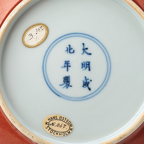 A red glazed dish, 17th century with chenghua mark.