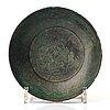A ritual bronze vessel, presumably han dynasty (206 bc–220 ad).