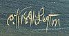 FartygsportrÄtt 'carl xv', gouache, otydligt signatur 1891.