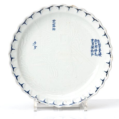 A set of seven blue and white dishes, japan, 18th century.