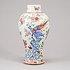 A group of three famille rose objects, qing dynasty, qianlong (1736-95).