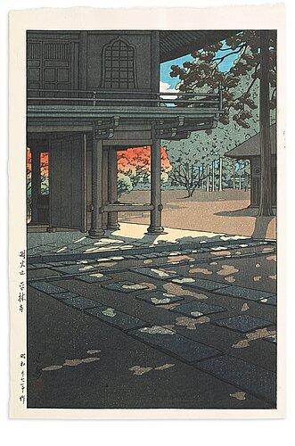 "Kawase hasui (1883-1957), color woodblock print. japan, ""heirin temple, nobidome""."