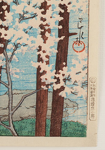 "Kawase hasui (1883-1957), colour woodblock print. japan, ""souvenirs of travel ii""."