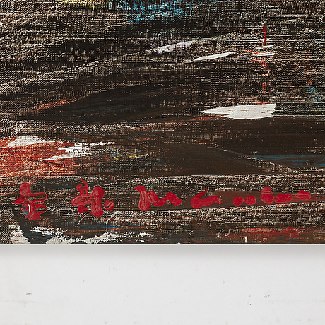 Helmut mantel, oil on canvas, signed.