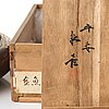 SkÅl, lackerat trä. japan, zohiko company.