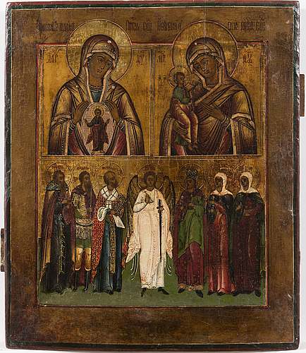 A late 19th-century russian icon (kholuy).