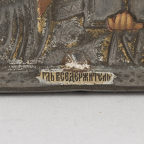 Reseikoner, 4 st ryssland 1800-talets slut.