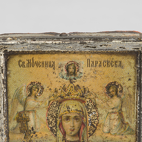 Four late 19th century russian traveling icons.