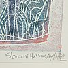 Shoichi hasegawa, two etching/aquatints in colours, signed shoichi hasegawa and numbered 65/110 & 31/110 with pencil.