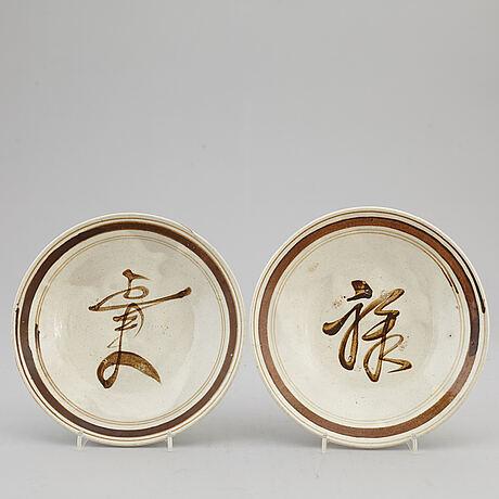 Two ceramic chitzhoutype bowls, presumably 19th century.