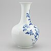 A chinese blue and white vase, 20th century with guangxu mark.