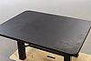 Soffbord, svart granit.