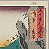 """Utagawa hiroshige (1797-1858), efter, färgträsnitt. japan, """"gokei"""", tidigt 1900-tal."""