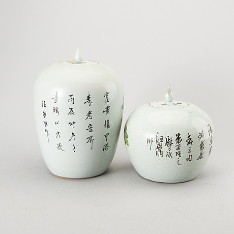 A set of two chinese porcelain urns first half of the 20th century.