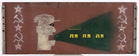 Sergei bugaev-afrika, signed, panel and iron.