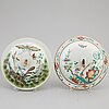 A group of two famille rose jars with covers, qing dynasty, late 19th century.