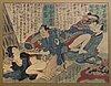 Four color woodcuts, shunga japan 19th century.