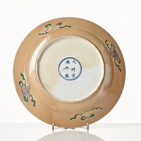 Fat, porslin. qingdynastin, kangxi (1662-1722), med xuandes märke.