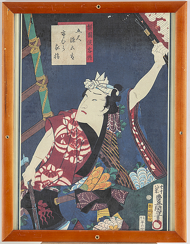 Toyohara kunichika (1835–1900) and utagawa kunisada (1786-1864), three coloured woodblock prints, 19th century.