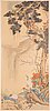 A chinese hanging scroll, ink and colour on silk, dated 1937.