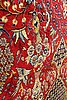 Matto, figural ghom part silk, ca 330 x 210.