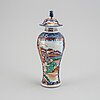 A famille rose vase with cover, qing dynasty, qianlong (1736-95).