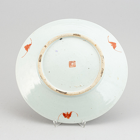A famille rose dish, 20th century.