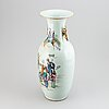 A famille rose chinese floor vase, 20th century.