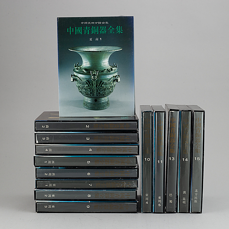 """bronze treasures of china books"", 12 volumes."