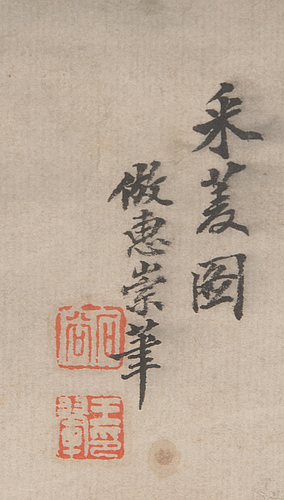 Three paintings, ink and colour on paper, 2 signed wang hui, after, his school, circa 1900.