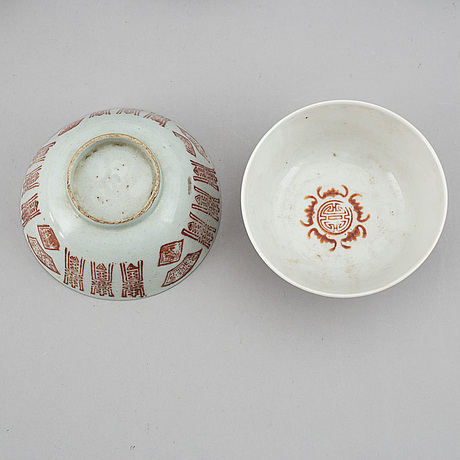 A set of 9 bowls and five cups with covers, china, 19th/20th century.