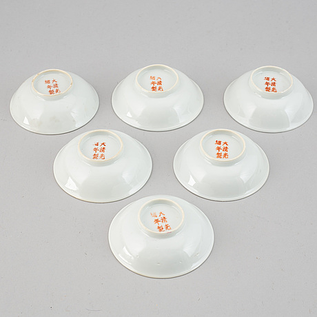 A set of 12 small chinese dishes, early 20th century.