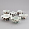 A set of 18 chinese bowls, late qingdynasty/early 20th century.