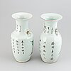 Two chinese famille rose vases, 20th century.