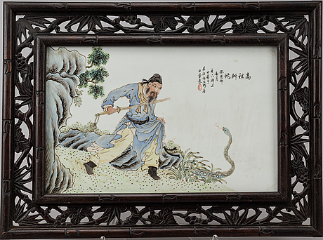A set of four chinese paintings, 20th century.