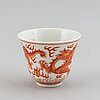 A 20th century porcelain cup with tongzhi mark.